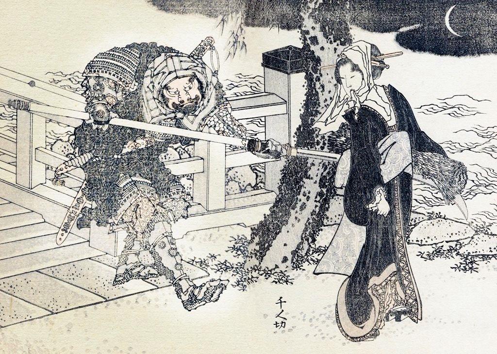 武蔵 堂 漫画